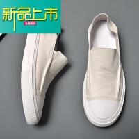 新品上市一脚蹬懒人鞋不系带无后跟真皮男鞋夏季透气防臭休闲鞋百搭小白鞋 白色 后跟拼接