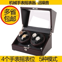摇表器晃表器自动上弦盒机械表摇摆盒旋转盒手表上链盒饰盒