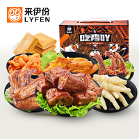 来伊份吃鸡吖卤味礼盒零食大礼包514g小吃散装整箱休闲食品来一份