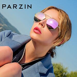 帕森偏光太阳镜女时尚潮墨镜经典金属蛤蟆镜 8153