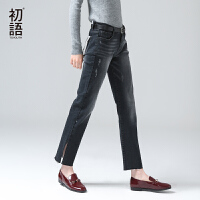 【每满200减100 多买多减】初语 春季新品 侧裤脚开叉磨白宽松牛仔裤
