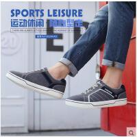 富贵鸟夏季潮流男鞋子韩版休闲鞋低帮运动鞋青少年板鞋透气真皮鞋A646002