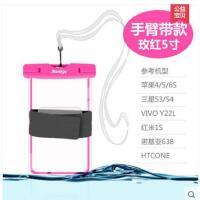 高触感精密贴合防水袋手机套漂流游泳潜水套手机防水袋苹果三星华为手机套