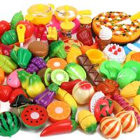 儿童切水果玩具过家家蔬菜蛋糕切切厨房组合乐套装