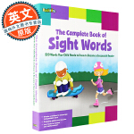 Sight Words:The Complete Book of Sight Words 高频词完整手册【英文原版 汪培珽/廖彩杏推荐、儿童初阶220个精简单词学习亲子互动】