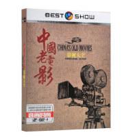 正版汽车载DVD高清光盘碟片 中国百年老电影影视金曲收藏 高清碟