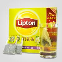 Lipton/立顿茶包 茉莉花茶200g 袋泡茶包 2g*100袋/盒装 下午茶包