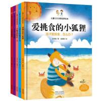 全5册儿童情商培养绘本 爱挑食的小狐狸 小鳄鱼的糖果牙齿 小麻雀的快乐一天 小猪的噩梦 小兔子起床喽0-3-6周岁好习