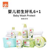 gb好孩子婴儿香皂婴儿洗发露宝宝沐浴露护臀橄榄洗护6+1礼盒套装