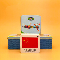 儿童宝宝早教认世界国旗卡片 各国首都国旗卡片认知地理闪卡大全
