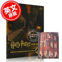 现货 哈利波特电影艺术宝典 卷二 对角巷 霍格沃茨特快 魔法部 英文原版 Harry Potter:Film Vaul