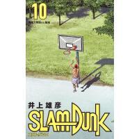 SLAM DUNK 新装再�版 10