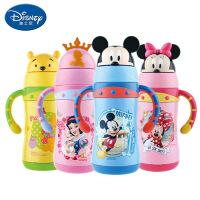 迪士尼萌趣儿童学饮杯 有手柄学生便携保温杯 卡通头不锈钢水杯