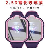 华为儿童手表3Pro手表钢化膜全屏覆盖防爆防摔玻璃贴膜防蓝光护眼保护膜