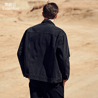英爵伦 2019秋季新款 男士潮流牛仔衣 翻领水洗牛仔夹克黑色外套