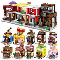 迷你街景积木兼容某高小颗粒男女孩子拼装儿童益智玩具6-7-8-10岁 满月周岁生日礼物六一圣诞节新年礼品