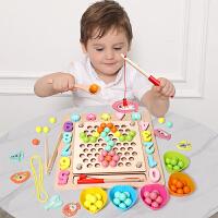儿童筷子勺子练习玩具多功能夹珠子钓鱼数字积木串珠益智力动脑