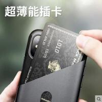 【支持礼品卡】倍思iphoneX手机壳苹果X套新款磨砂创意全包10女防摔潮男iphone X