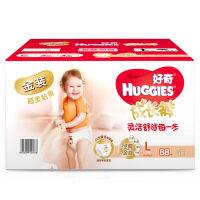 好奇金装成长裤男女通用箱装L号88片(新老包装随机发货)【9-14kg】