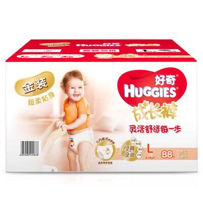 好奇金装成长裤男女通用箱装L号88片(新老包装随机发货)