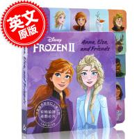 现货 安娜 艾莎和她们的朋友们 冰雪奇缘2 迪斯尼同名电影 儿童纸板绘本 英文原版 Anna, Elsa, and F