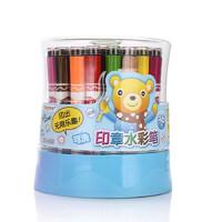 掌握儿童水彩笔套装36色可水洗宝宝绘画笔幼儿园小学生带印章