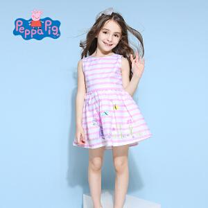 【满100减50】小猪佩奇正版童装女童夏装甜美公主粉色条纹印花纯棉无袖连衣裙夏装