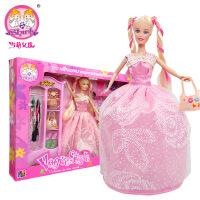 雪莉女孩娃娃DIY配件套装礼盒玩具S900645
