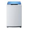 【当当自营】Haier/海尔波轮洗衣机 EB55M2WH 海尔5.5公斤全自动波轮洗衣机 蓝色透明上盖,时间显示,可预约