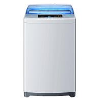 Haier/海尔 5.5公斤全自动波轮洗衣机 蓝色透明上盖 时间显示 24小时预约EB55M2WH