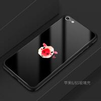 iphone6s plus苹果7 8plus手机壳玻璃软简约小清新小猪头草莓萌