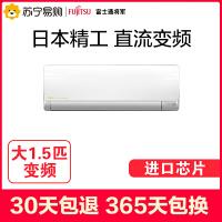 【苏宁易购】富士通空调大1.5匹全直流变频壁挂机 ASQG12LPCA