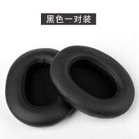 适用漫步者W830BT W860NB 头戴式耳机套海绵套海棉套耳罩