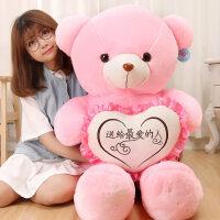 泰迪熊 熊猫毛绒玩具 布偶洋娃娃抱抱熊公仔狗熊特大号可爱大熊女孩 【标准平躺直量】 -巨无霸 1.6米(大大大熊)