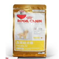 皇家泰迪贵宾幼犬狗粮APD33幼犬主粮1.5kg