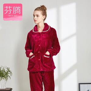 芬腾长袖开衫2016秋季新款睡衣女冬珊瑚绒加厚绣花纯色家居服套装