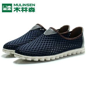 木林森男鞋2017夏季新款韩版网鞋透气运动休闲鞋镂空板鞋男士鞋子