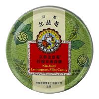 京都念慈�C柠檬草薄荷糖(铁盒)45g