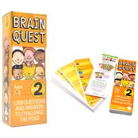 Brain Quest Grade 2 美国全科智力问答 大脑任务 bq问答卡 二年级 7-8岁 教育启蒙 儿童英文原