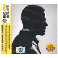 正版音乐 麦斯威尔:盛夏黑潮首部曲(CD) 鸿艺音像