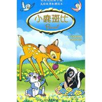 迪斯尼经典卡通美绘故事:小鹿班比DVD读本 本社 9787884030521 暂无