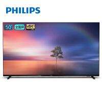 飞利浦(PHILIPS) 50英寸4K全面屏 2+16G HDR 安卓9.0 蓝牙语音网络电视50PUF7295/T3
