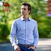 骆驼男装 2017春季新款男士时尚青年尖领日常休闲纯色长袖衬衫男