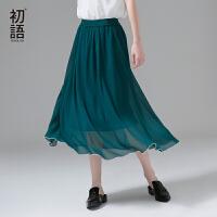 初语夏季新款 撞色波浪滚边双层下摆半身裙