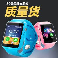 新款儿童电话手表小学生成人防水智能插卡 GPS定位 男孩女孩卡通手表