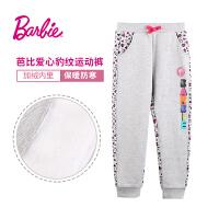 【满200减80】Barbie芭比女童装秋装运动裤满印撞色灰色时尚长裤纯棉女童裤