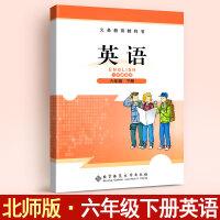 英语六年级下册英语一起点课本教材教科书 6六年级下册北师大版小学课本教材教科书北京师范大学出版社