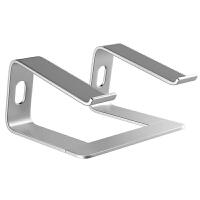 macbook苹果桌面折叠式升降台笔记本支架底座托架子air电脑增高垫高架mac防颈椎铝合金pro手