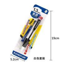 STAEDTLER施德楼绘图自动铅笔771三角杆舒适正姿活动铅笔铅芯1.3mm套装