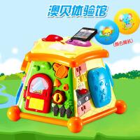 【领券立减50元】澳贝奥贝 生活体验馆 463419婴幼儿益智玩具
